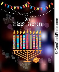 jewish holiday Hanukkah with menorah on abstract background...