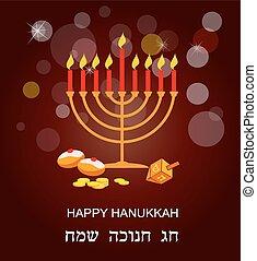 jewish holiday Hanukkah with menorah on abstract background