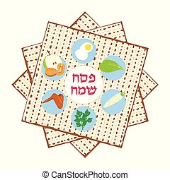 Jewish holiday of Passover, Passover Seder