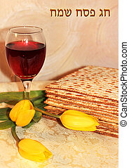 jewish holiday of Passover and its attributes, with an...