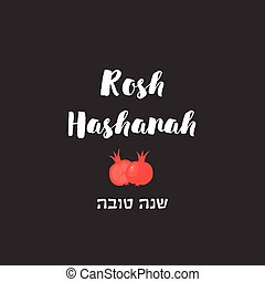 jewish holiday rosh hashanah greeting card. happy new year in hebrew