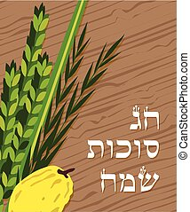 Jewish holiday Sukkot. Lulav, Etrog, Arava and Hadas. Four species symbols date palm, citron, willow, myrtle.