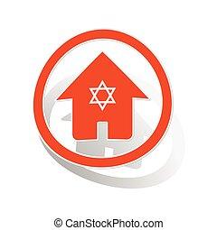 Jewish house sign sticker, orange
