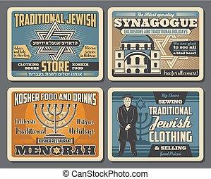 Jewish menorah, Star of David and synagogue