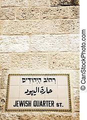 Jewish Quarter St.