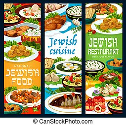 Jewish restaurant banners with meals and pastry - Jewish ...