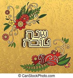 (jewish, rosh, granada, saludo, hashanah, year), nuevo, tarjeta