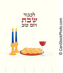 Jewish Shabbat, holiday symbols and blessing - Jewish...