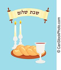 Jewish Shabbat, Jewish holiday symbols and scroll - Jewish...