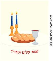 Jewish Shabbat, Jewish holiday symbols - Jewish Shabbat...