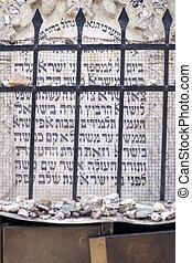 JewishTomb - Mosse Isserls' tomb on The Remuh Cemetery in...