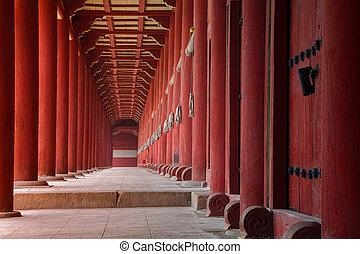 jongmyo, shrine.
