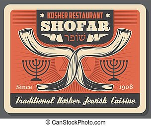 joodse , traditionele , restaurant, kosher, poster