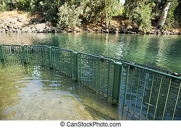 Jordan River Baptismal Site