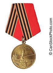 "Jubilee Medal ""50 Years of Victory in the Great Patriotic..."