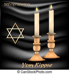 judío, yom kippur, vacaciones