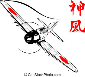 ka mi - retro fighter Zero. Available EPS-8 vector format...