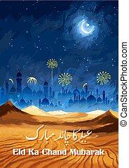 ka, mubarak, moon), (wish, eid, plano de fondo, chand, usted...