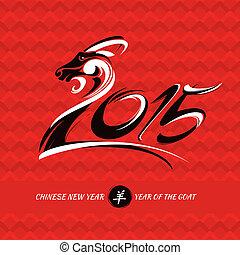 kaart, nieuw, chêvre, chinees, jaar