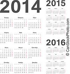 kalendrar, vektor, år, rysk, 2016, 2015, 2014