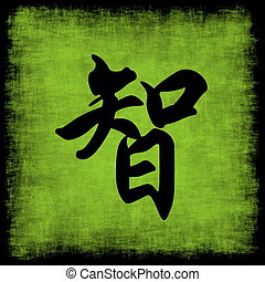 kaligrafia, komplet, chińczyk, filozofia