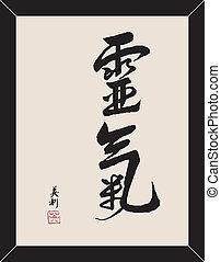 kaligrafia, zen
