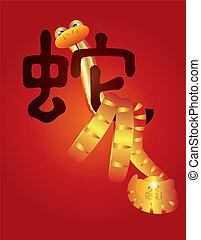kalligrafie, jaar, illustratie, chinees, slang