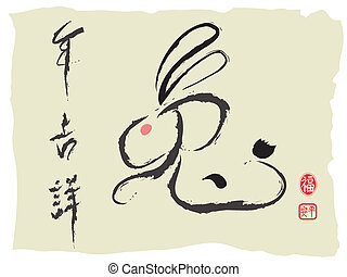kalligrafie, konijn, lunair, chinees, jaar