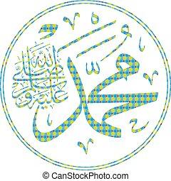 kalligrafie, mohammad, islamitisch