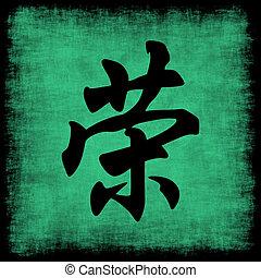 kalligrafie, set, eer, chinees