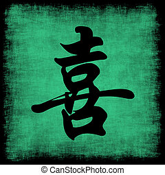 kalligrafie, set, geluk, chinees