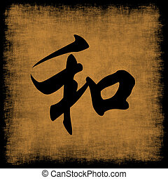 kalligrafie, set, harmonie, chinees