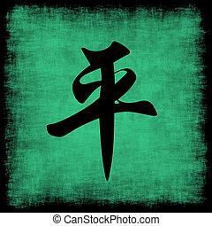 kalligrafie, set, vrede, chinees