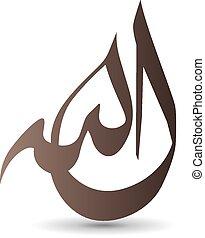 kalligraphie, allah