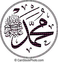 kalligraphie, mohammad, islamisch