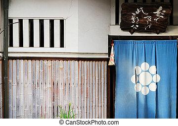 kameyacho, temps, vue, jour, kyoto