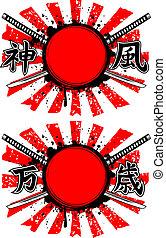 kamikaze, hiéroglyphe, banzai