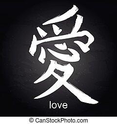 Simbolo amore giapponese cinese elementi amore for Carpa giapponese prezzo