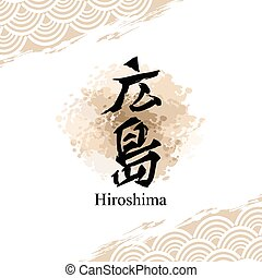 kanji, hiroshima