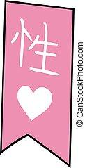kanji, lint, geslacht