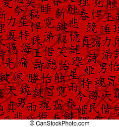 Kanji seamless pattern - Traditional chinese writing,...
