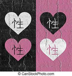 kanji symbol design