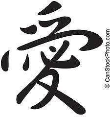 Hand drawn kanji symbol for the word love