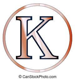 Kappa Greek Letter