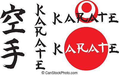 karate - description - japanese calligraphy, combat sports,...