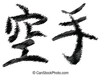 karate, escritura japonesa