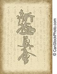 karate shinkyokushinkai texture - karate shinkyokushinkai...
