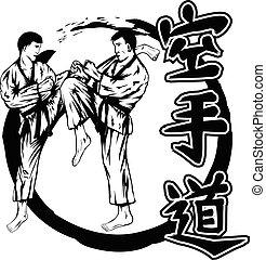 karate, ver4