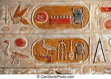 kartush, hiéroglyphes, égyptien