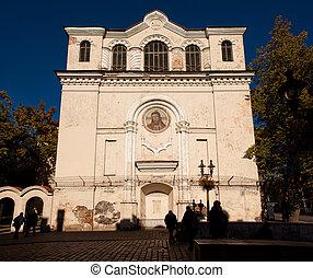 Kaunas Corpus Christi Church - Corpus Christi Church in...